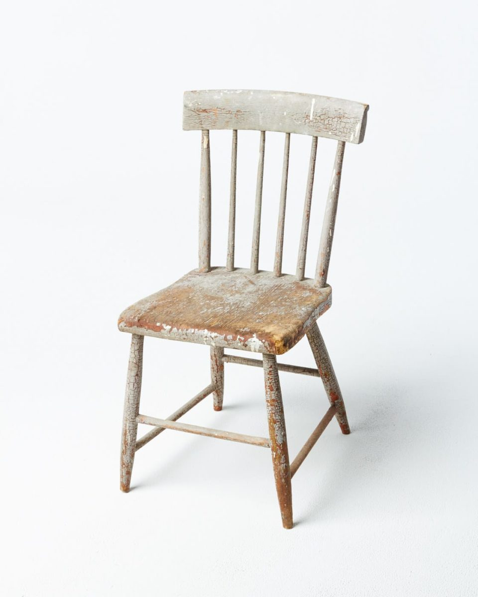 Front view of Greenport Chair