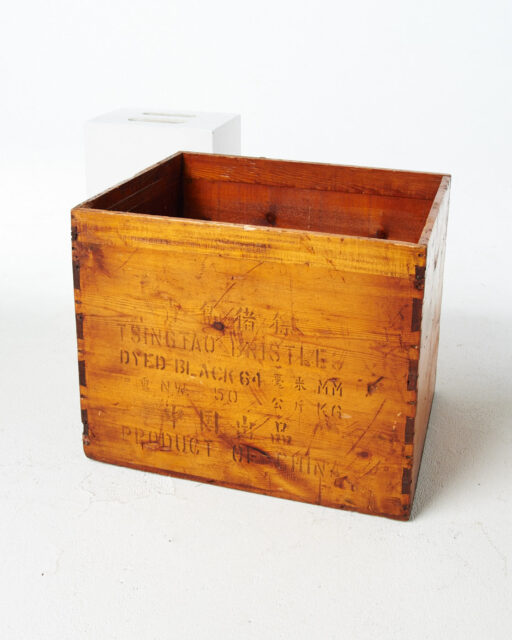 Front view of Bristle Crate