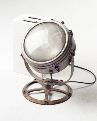 Front view of Antique Steel Spotlight