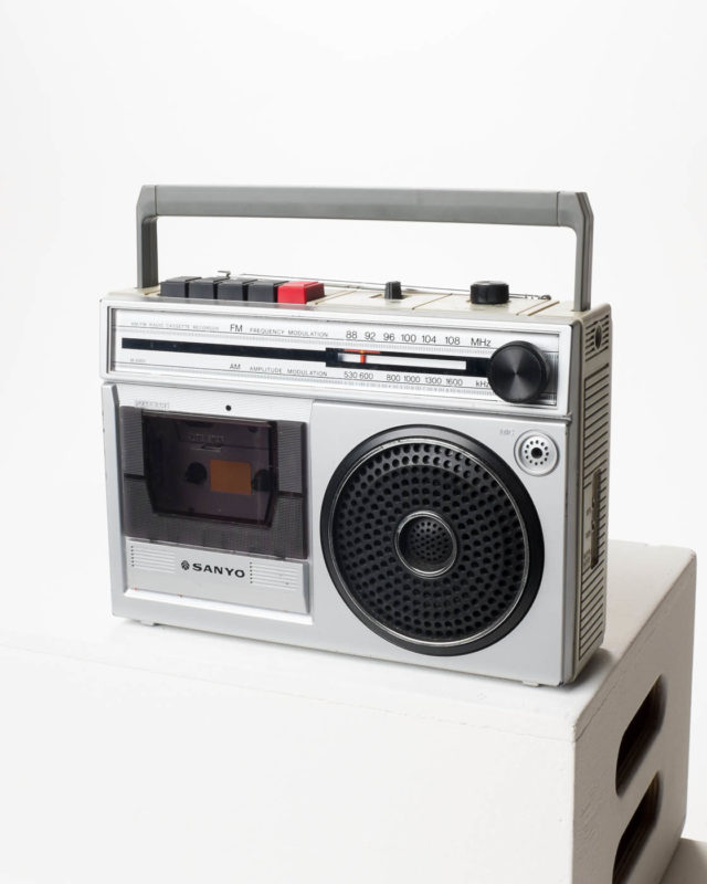 Front view of Jeru Boombox