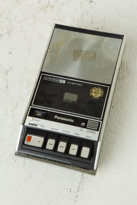 Alternate view 1 of Smith Tape Recorder
