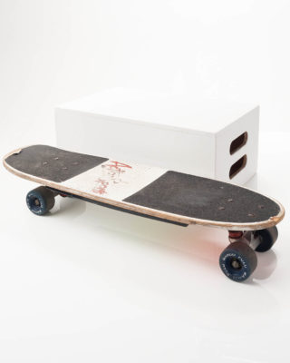 Front view of Vintage Skateboard