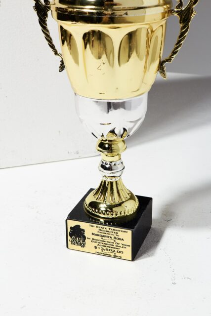 Alternate view 4 of Dion Trophy