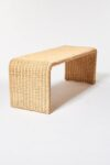 Alternate view thumbnail 3 of Ariel Arched Rattan Coffee Table